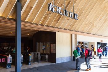 京王線高尾山口駅.jpg