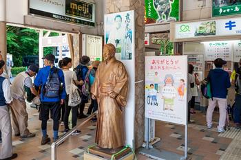 北島三郎銅像.jpg